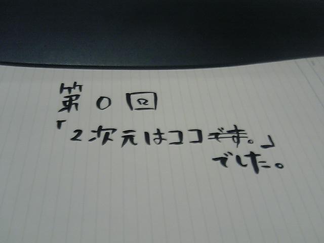 061008_022747_M.jpg