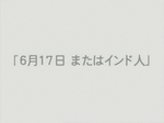 hidamari2_000026.jpg