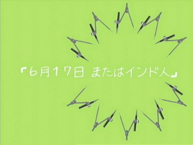 hidamari3_000003.jpg