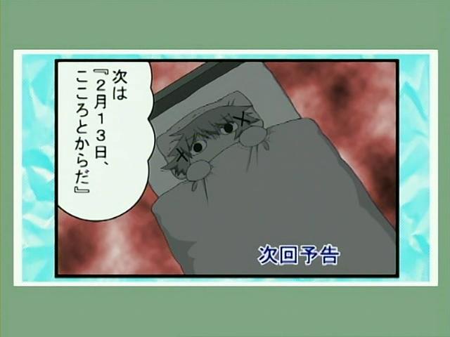 hidamari4_0000039.jpg
