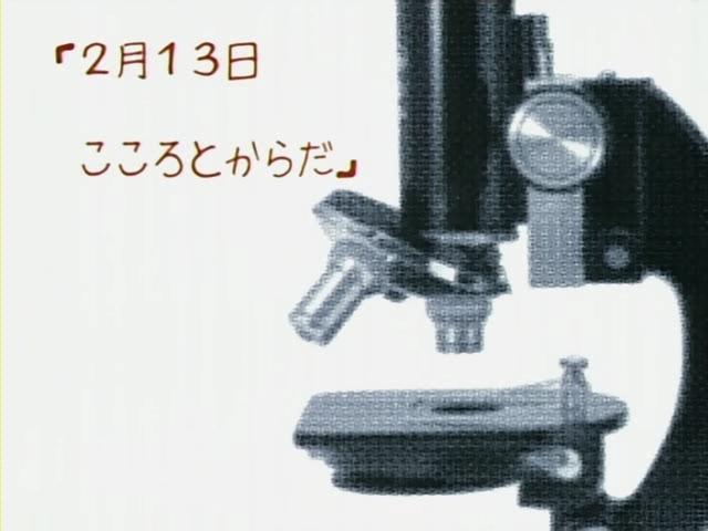 hidamari5.avi_000201117.jpg