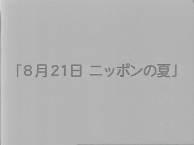 hidamari_000030.jpg